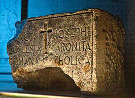 Washington Street Cornerstone, Photo provided by Todd Fine.