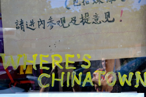 Window, Chinatown Community Think Tank.  Photo Credit Jessica Baldanza.